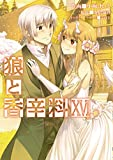 Spice and Wolf Vol.16