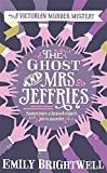 The Ghost and Mrs Jeffries by  Emily Brightwell in stock, buy online here