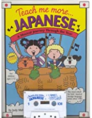 Teach Me More Japanese: A Musical Journey Through the Year.