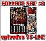 ECW Hardcore TV Complete Set Volume 2 DVD Set