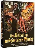 Das Rätsel der unheimlichen Maske - Hammer Edition 17 - Mediabook [Blu-ray] [Limited Edition]