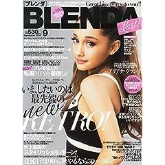 BLENDA 表紙画像