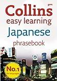 Japanese, Collins, 0007358504