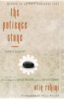 Rudali from fiction to performance mahasweta devi anjum katyal the patience stone fandeluxe Images