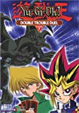 Yu-Gi-Oh, Vol. 7 - Double Trouble Duel