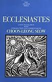 Ecclesiastes, Choon-Leong Seow, 0385411146