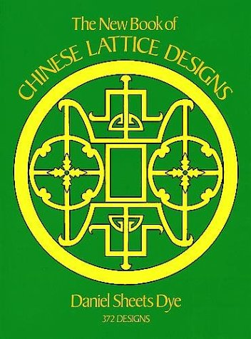 The New Book Of Chinese Lattice Designs (Dover Pictorial Archives)
