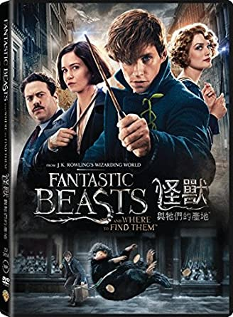 Amazon com: Fantastic Beasts And Where To Find Them (Region 3 DVD