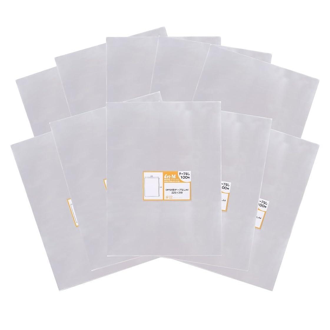唇あなたはグッゲンハイム美術館【DVDトールケース用】OPP袋テープ付き 30ミクロン厚(標準)153x198+50mm【100枚】