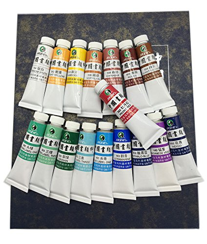 Marie's Premium Chinese Painting Pigment Color Tubes Watercolor Set 9ml18colors