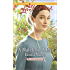 A Match for Addy (The Amish Matchmaker Book 1)