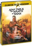 Star Trek 2: L'ira di Khan (Steelbook) (Blu-Ray)
