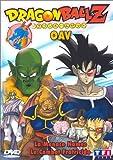 Dragon Ball Z OAV, Vol. 3 & 4 : La Menace Namec / Le Combat fratricide