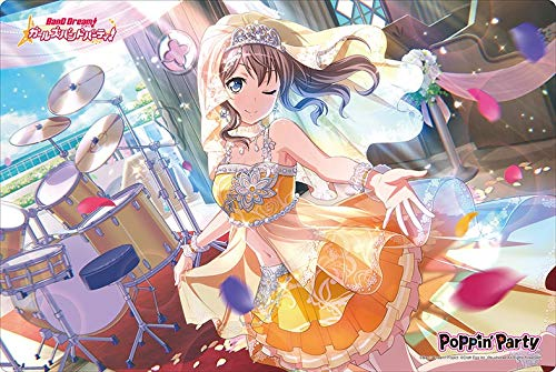 Bang Dream! Poppin' Party Saaya Yamabuki Card Game Character Rubber Play Mat Collection Vol.227 Anime Art