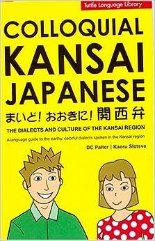 Book Colloquial Kansai Japanese_まいど!おおきに!関西弁