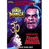 The Bollywood Horror Collection, Vol. 1: Bandh Darwaza