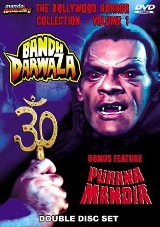 Amazon com: The Bollywood Horror Collection Volume 1 (Bandh Darwaza