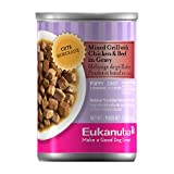 Eukanuba Puppy Cuts Canned Dog Food Case