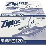 【業務用】ジップロック フリーザーバッグ Mサイズ 120枚入ジッパー付き保存袋 冷凍・解凍用 (縦18.9cm×横17.7cm)