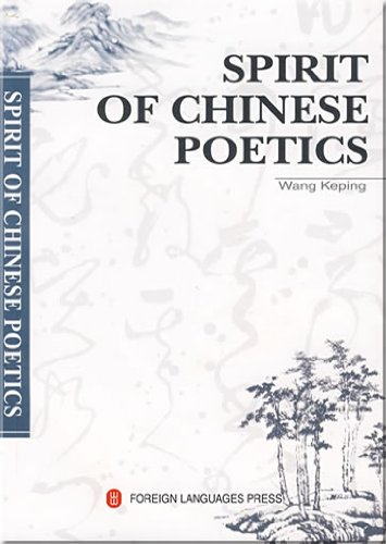 Download Spirit of Chinese Poetics pdf