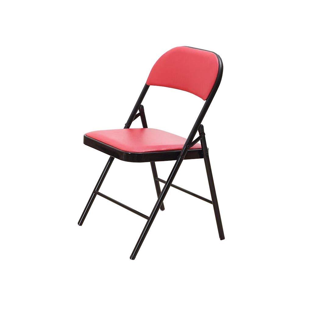 椅子,QZ HOME 折りたたみチェアサンラウンジャーランチブレークチェアオフィスチェアコンピュータチェアコンファレンスチェアメタルシンプル (色 : Red) B07J3GGKX1 Red