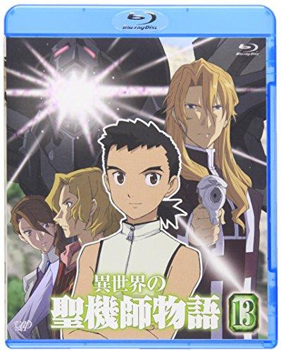 Isekai no Seikishi Monogatari 13 [Blu-ray]