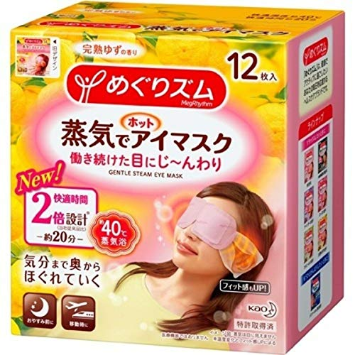 KAO Megurhythm Steam Warm Eye Mask Citrus New Formula 12 Sheets from KAO