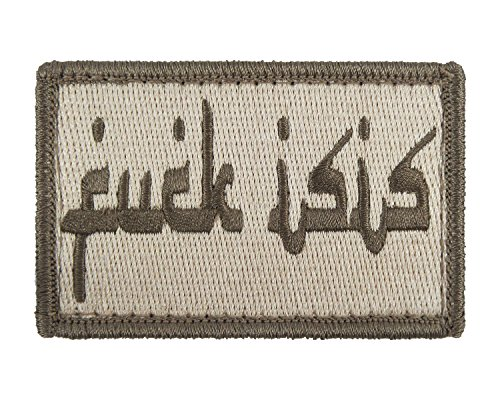 English Tactical Embroidered Morale Tags
