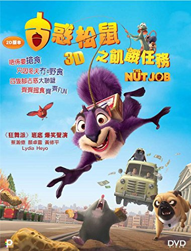 The Nut Job (2D version) (Region A Blu-Ray) (Hong Kong Version) English Language, Cantonese Dubbed