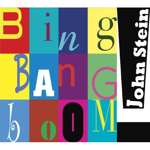 Amazon.com: Menina: John Stein Quartet: MP3 Downloads