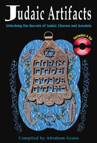 Judaic Artifacts: Unlocking the Secrets of Judaic Charms and Amulets (English and Hebrew Edition)