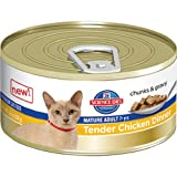 Hill's Science Diet Mature Adult Tender Chicken Dinner Chunks and Gravy Cat Food Can, 2.9-Ounce, 24-Pack, My Pet Supplies