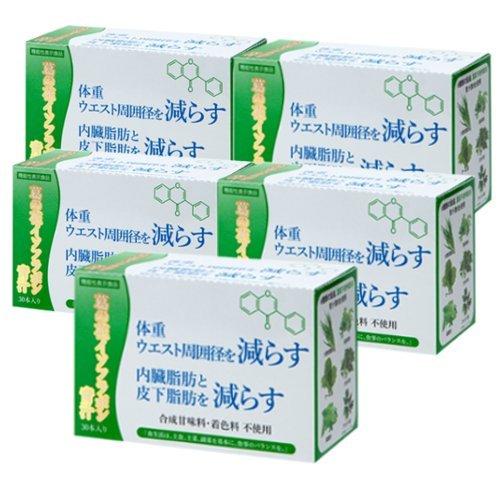 おいしい 葛の花 イソフラボン 青汁 【機能性表示食品】30包入×3箱 B078ZD1KDM 3