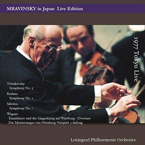 ムラヴィンスキー / レニングラードフィル 1977年 来日 ライヴエディション (Mravinsky in Japan Live Edition ~ Tchaikovsky | Brahms | Sibelius | Wagner / Leningrad Philharmonic Orchestra) [3LP] [1977 Tokyo Live] [Limited Edition] [日本語帯解説付] [Analog]
