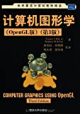 img - for World-renowned computer textbook selection: computer graphics (OpenGL Version) (3rd Edition) book / textbook / text book