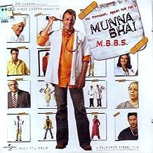 Munna Bhai M.B.B.S