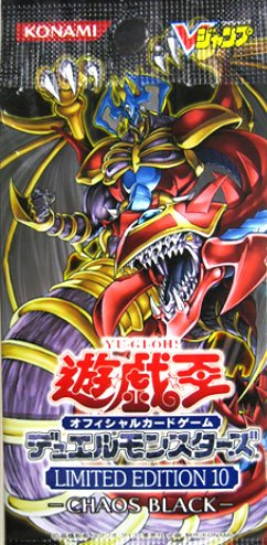 LE10-JP001 [UR] : 混沌幻魔アーミタイル