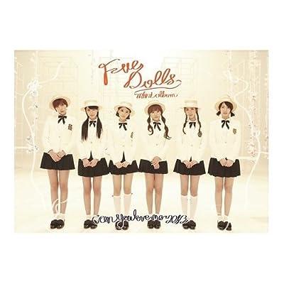 2nd Mini álbum/First Love C660D-1CD ()