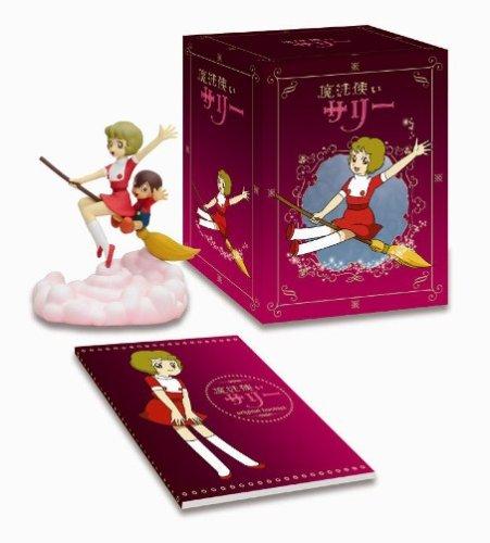 魔法使いサリー DVD-BOX [限定版] <19枚組>