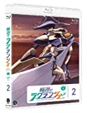 Animation - Rin-Ne No Lagrange (Lagrange The Flower Of Rin-Ne) 2 (BOOKLET) [Japan BD] BCXA-426