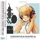 リトルウィッチ ボーカルコレクション Vol.1