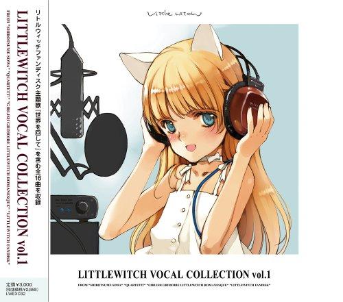 リトルウィッチ ボーカルコレクション Vol.1 B000I5NYIW