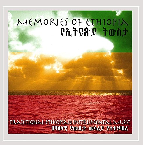 Cover of Memories of Ethiopia - Instrumental