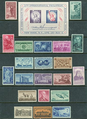 Complete set of US Commemorative Stamps issued in 1955 and 1956 Mint, Never-hinged. Includes issues honoring New Hampshire, Ben Franklin, Armed Forces Reserves, Rotary International, Fort Ticonderoga, Wildlife Conservation (3), Devils Tower and more (1955 Mint)