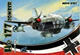 Meng Kids Heinkel He 177 Bomber Special Edition White Sprues - Plastic #MKP003S