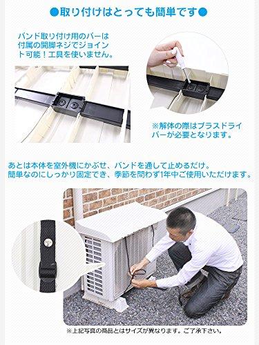 【エアコン 室外機 カバー 特許取得 省エネ 節電 節約 日よけ】エアコン室外機カバー タイプA(B788-S1)