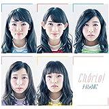 Chérie!(初回限定盤C)(CD+Blu-ray)
