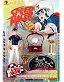 Speed Racer Series One Action Figure