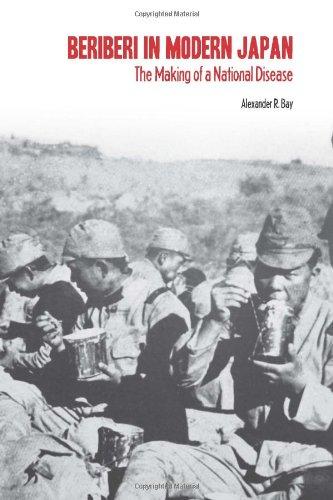 Beriberi in Modern Japan: The Making of a National Disease (Rochester Studies in Medical History)