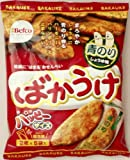 栗山米菓 ばかうけ青のり 10枚×20袋
